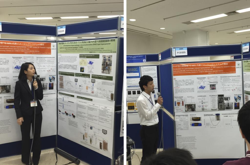 日本磁気共鳴医学会2016@埼玉 中西さん&内尾君が発表しました
